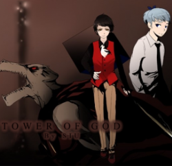 Обложка Tower of God: Season II